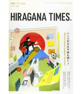 Hiragana Times - Enero 2021 - Revista bilingüe japonés/inglés
