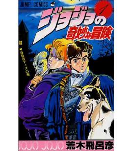 Jojo no kimyonaboken Vol. 1 (JoJo's Bizarre Adventure)
