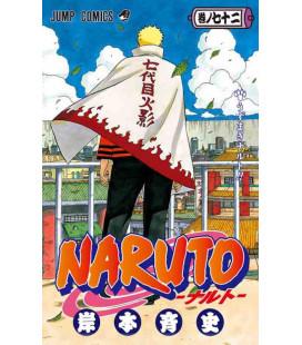 Naruto (Vol. 72)