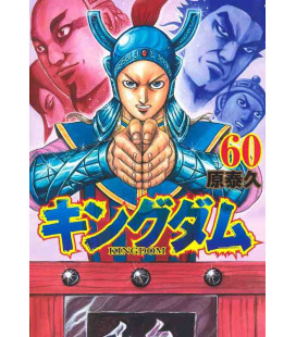 Kingdom Vol. 60