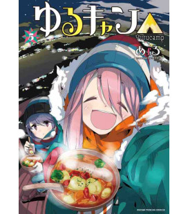 Yuru Camp Vol. 5 (Laid Back Camp)