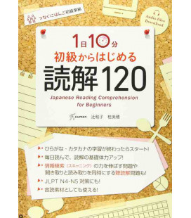 10 Minutes Japanese Reading Comprehension for Beginners - Incluye descarga de audio