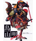 Akira Toriyama The World - Libro de ilustraciones
