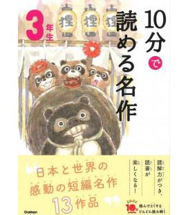 10 - Pun de Yomeru Meisaku - Obras maestras para leer en 10 minutos (Lecturas 3º Primaria en Japón)