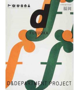 D-Design Travel Fukuoka - Publicación bilingüe japonés/ingles