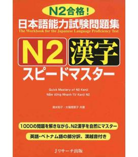 JLPT Speed Master N2: Kanji