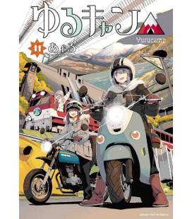 Yuru Camp Vol. 11 (Laid Back Camp)