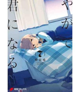 Yagate Kimi ni Naru Vol. 7 (Bloom into you)