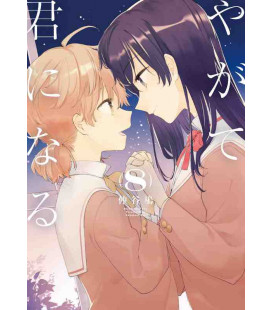 Yagate Kimi ni Naru Vol. 8 (Bloom into you)