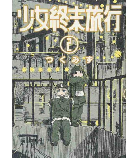 Shojo Shumatsu Ryoko Vol.2 (Girls' Last Tour)