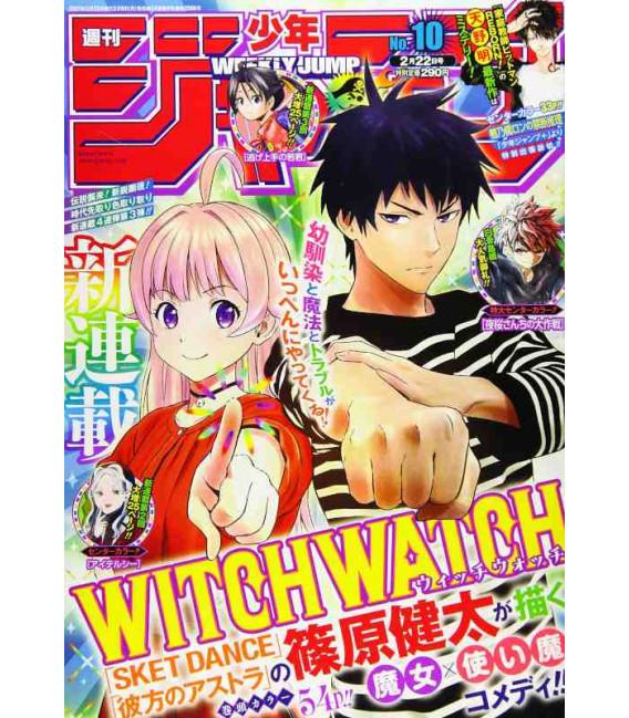 Weekly Shonen Jump (Shukan Shonen Jump) - Número 10 (2/22)