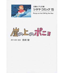 Cinema Comics - Gake no ue no Ponyo - Ponyo en el acantilado