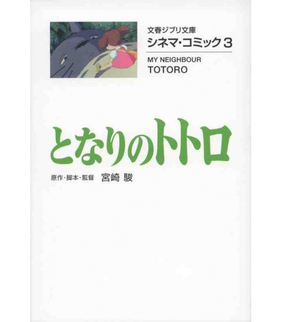 Cinema Comics - Tonari no Totoro - Mi vecino Totoro