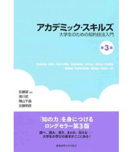 Academic Skills - 3º Edición - Note Taking, Information literacy, Critical Reading