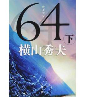 Roku Yon (Seis Cuatro) Volumen 2 - Novela japonesa escrita por Hideo Yokoyama