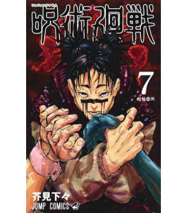 Jujutsu Kaisen Vol. 7 (Sorcery Fight)