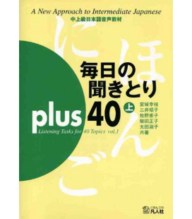 Mainichi No Kikitori Plus 40 - Listening Tasks for 40 Topics - Vol. 1 (Incluye CD)
