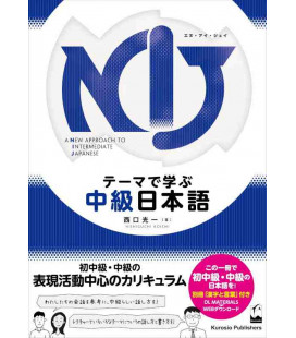 A New Approach to Intermediate Japanese (NIJ) Incluye código QR