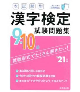 Honshiken Kanji Kentei 9-10 kyu Shiken Mondaishu 2021 (Ejercicios para Kanken 10 y 9)