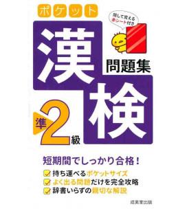 Pocket Kanken pre 2 Workbook - Ejercicios para el Kanken pre-2