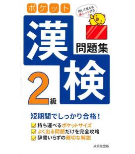 Pocket Kanken 2 Workbook - Ejercicios para el Kanken 2