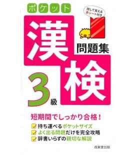 Pocket Kanken 3 Workbook - Ejercicios para el Kanken 3