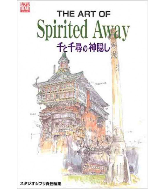 The Art of Spirited Away - Libro de ilustraciones de la película