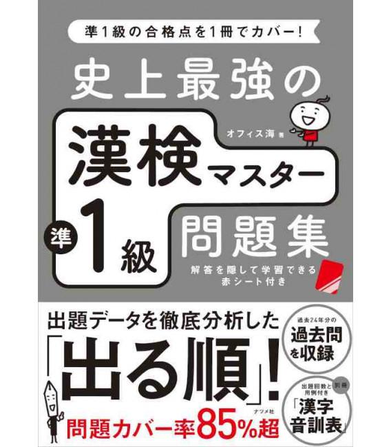 Shijou Saikyou no Kanken Master Jun 1 Kyu - Ejercicios para el Kanken pre 1