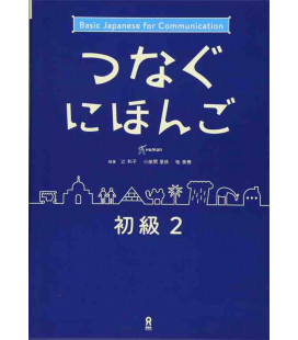 Tsunagu Nihongo - Basic Japanese for Communication 2 (Book + Free audio download)