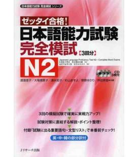 Nihongo noryoku shiken kanzen moshi N2 zettai gokaku! - Complete Mock Exams - Incluye 3 CDs