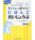 Nihongo Daijobu! - Elementary Japanese Through Practical Tasks - Book 1 - Incluye CD