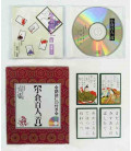 Japanese Karuta Game Ogura Hyakunin Issy - Incluye CD