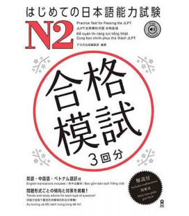 Practice Test for Passing the JLPT - N2 (Incluye descarga de audio)