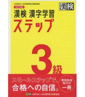 Preparación Kanken Nivel 3 - 4th edition