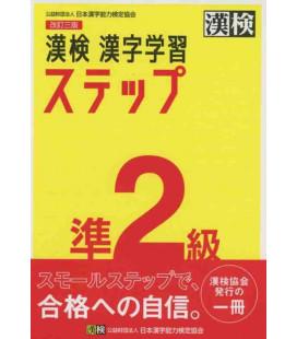 Preparación Kanken Nivel pre2 - 3rd edition