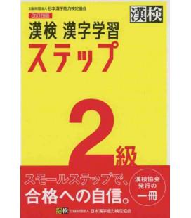 Preparación Kanken Nivel 2 - 4th edition