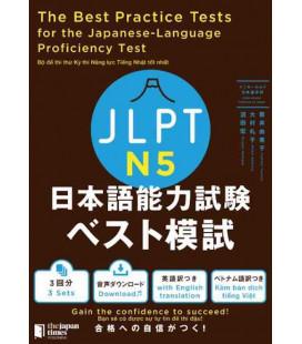 The Best Practice Tests for the Japanese-Language Proficiency Test N5 (Inclui download de áudio)