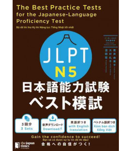 The Best Practice Tests for the Japanese-Language Proficiency Test N5 (Incluye descarga de audio)