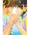 Tenki no Ko vol. 3 - Versión manga
