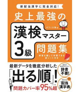 Shijousaikyou no Kanken Master 3 kyu Mondaishu - Ejercicios para el Kanken 3