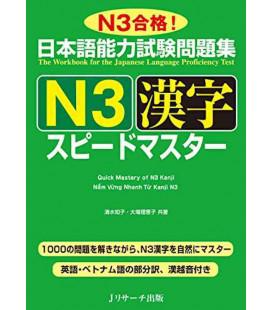 JLPT Speed Master N3: Kanji