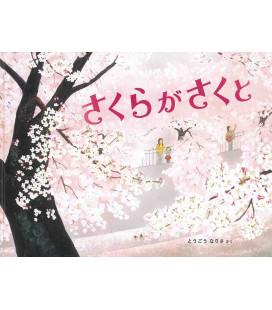 Sakura ga Sakuto (Cuento ilustrado en japonés)