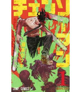 Chainsaw Man Vol. 1