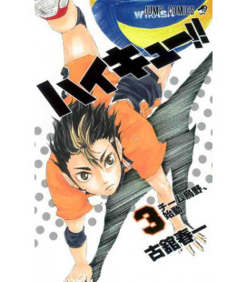 Haikyu!! Vol.3