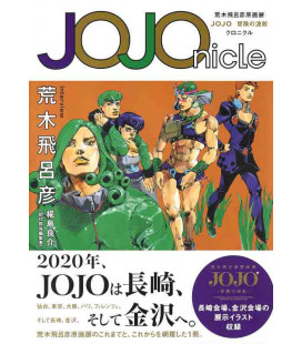 JOJO nicle - JoJo's Bizarre Adventure Artbook