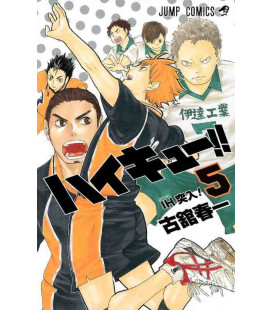 Haikyu!! Vol.5