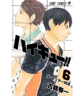 Haikyu!! Vol.6