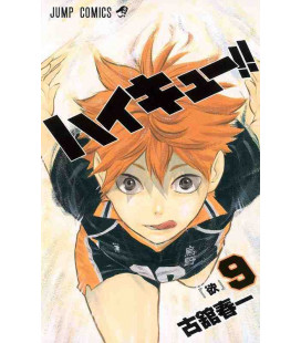 Haikyu!! Vol.9