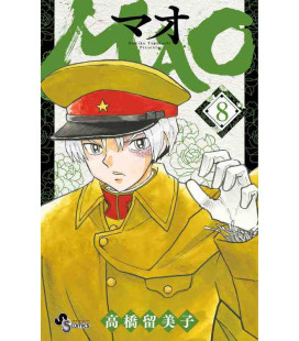 Mao - Vol. 8
