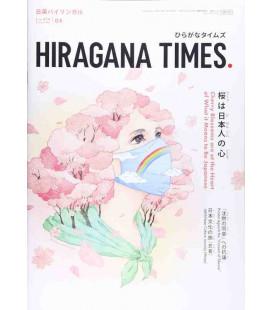 Hiragana Times Nº414 - Abril 2021 - Revista bilingüe japonés/inglés